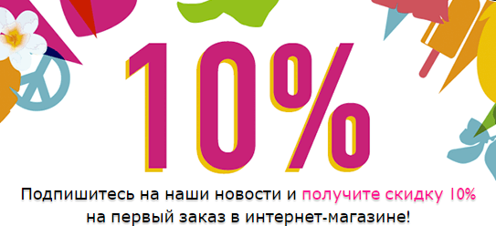 Акции THE BODY SHOP в Зарайске